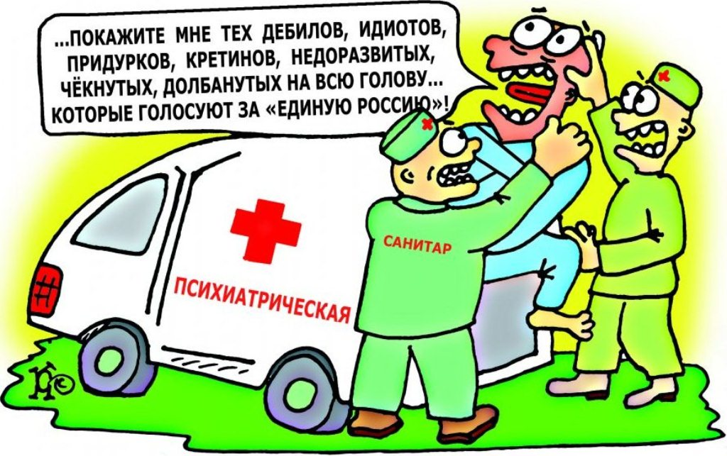 Анекдоты Про Дебилов